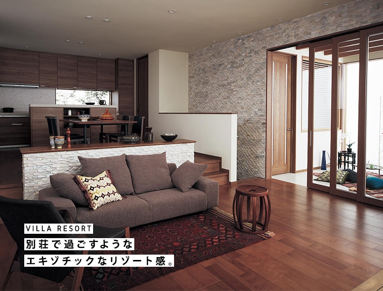 villa resort 別荘で過ごすようなエキゾチックなリゾート感
