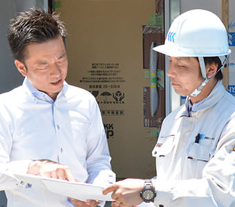 確かな施工と品質管理