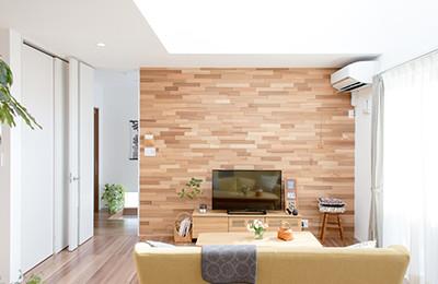 ちょうどいいサイズにこだわったコンパクト設計 暮らしやすい「自分サイズ」の家